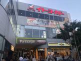 セブン銀行 イトーヨーカドー 食品館阿佐谷店 共同出張所
