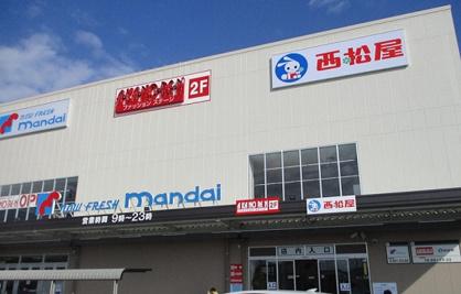 Mandai(万代) 堺高須店の画像1