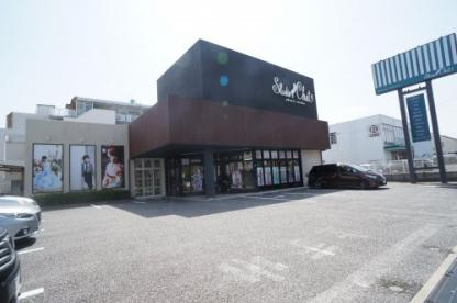 フォトスタジオチャット伊丹宝塚店の画像1