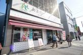 CIAO中山寺店