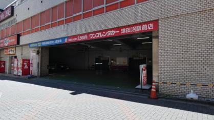 ワンズレンタカー 津田沼駅前店の画像1