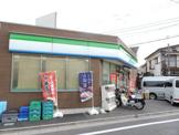 ファミリーマート 堀ノ内三丁目水道通り店