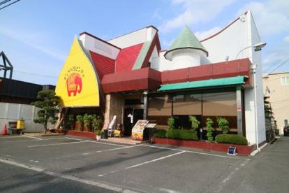 ビンドゥ 八尾本店の画像1