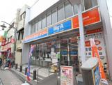 Big-A(ビッグ・エー) 足立中央本町店