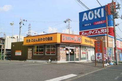 街かど屋八尾青山町店の画像1