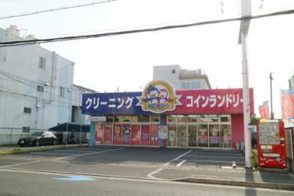 ノムラクリーニング 本店の画像1