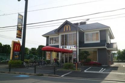 マクドナルド 八尾高美町店の画像1
