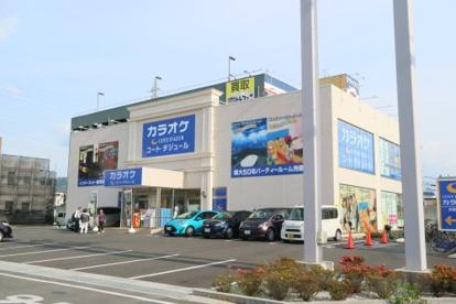 COTE D'AZUR(コート・ダジュール) 八尾青山店の画像1