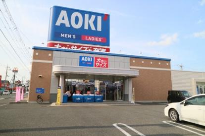 AOKI(アオキ) 八尾店の画像1