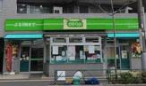 コープみらい ミニコープ氷川下店