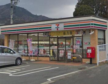 セブン-イレブン 厚木七沢北店の画像1