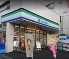 ファミリーマート 千川駅北店