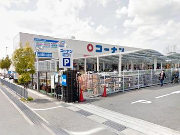 ホームセンター コーナン 箕面萱野店の画像