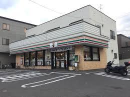 セブンイレブン 札幌中の島1条10丁目店の画像1