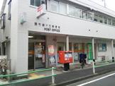 調布緑ケ丘郵便局