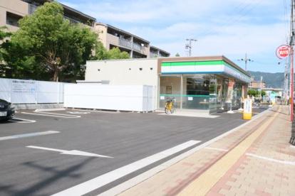 ファミリーマート 八尾緑ケ丘一丁目店の画像1