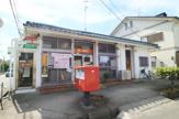八尾緑ヶ丘郵便局