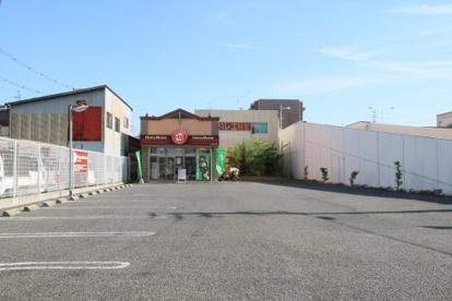 ほっともっと八尾旭ヶ丘店の画像1