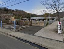 大磯町立たかとり幼稚園