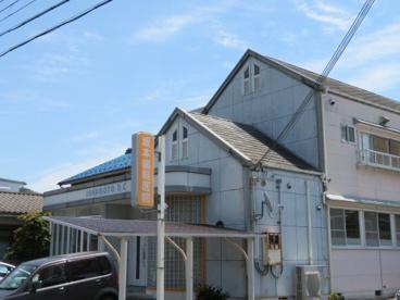 坂本歯科医院の画像1