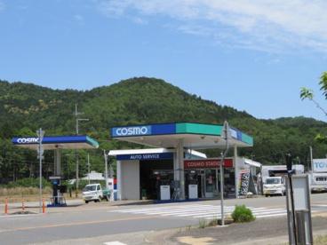 福井石油 市島給油所の画像1