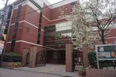 私立東京聖栄大学