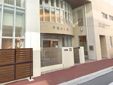平塚保育園の画像1