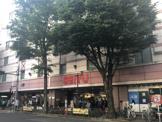 西友 阿佐ケ谷店