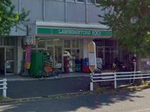 ローソンストア100 LS平塚宝町店