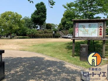 福島城跡・八女公園の画像1
