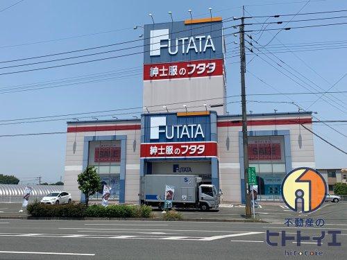 FUTATA(フタタ) 八女店の画像