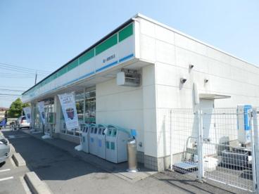 ファミリーマート平台店の画像1
