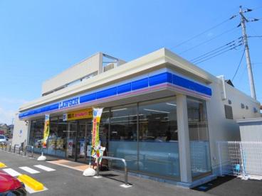 ローゾン平松本町東の画像1