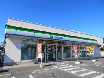 ファミリーマート宇都宮睦町店の画像1