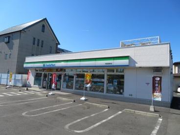 ファミリーマート宇都宮睦町店の画像2