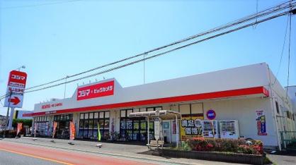 コジマ×ビックカメラ/上福岡店の画像1