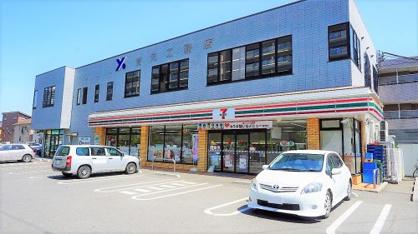 セブンイレブン/大井町東久保店の画像1