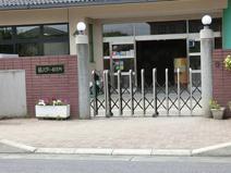 入間市立藤沢第2保育所