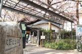 練馬区立牧野記念庭園