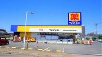 マツモトキヨシ/大井町店