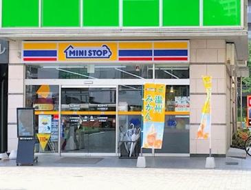 ミニストップ/ふじみ野駅西口店の画像1