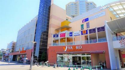 ヤオコー/上福岡西口店の画像1