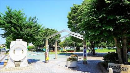 ふじみ野市/亀久保中央公園の画像3