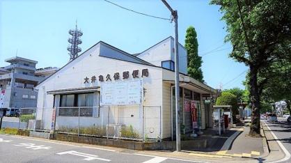 ふじみ野市/大井亀久保郵便局の画像1