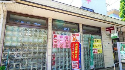 ふじみ野市/大井亀久保郵便局の画像3