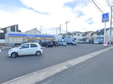 ローソン 平塚東真土一丁目店の画像1