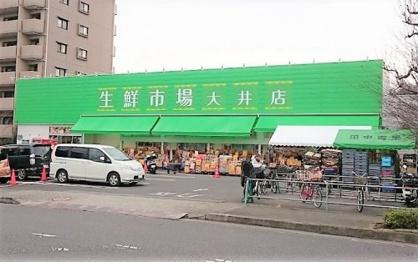 田中青果/大井店の画像1