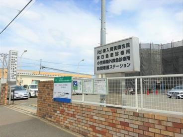 ふじみ野市/東入間医師会休日急患診療所の画像1