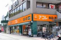 アコレ/ふじみ野駅西店
