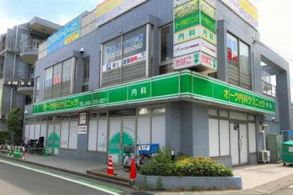 富士見市/オーク内科クリニックの画像1